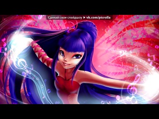 ��� ����� [We ♥ Winx Club�] - Official Page� ��� ������ ����� 5 �����  - ������. Picrolla